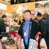「北海道の観光と物産展」にて