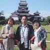 松本城本丸庭園